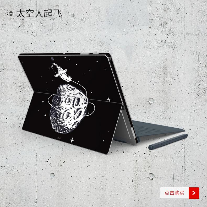 Dán surface  SkinAT Surface Pro Surface Pro 6 Galaxy - ảnh 8