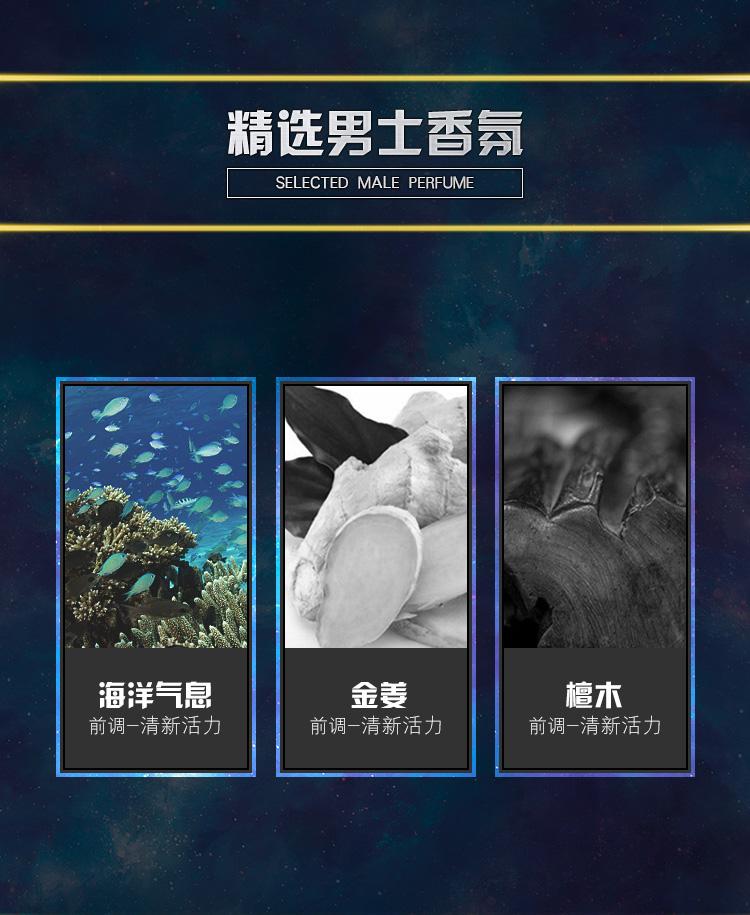 凌仕((LYNX)/AXE)男士醒体沐浴露 契合 金桔清新6...-京东
