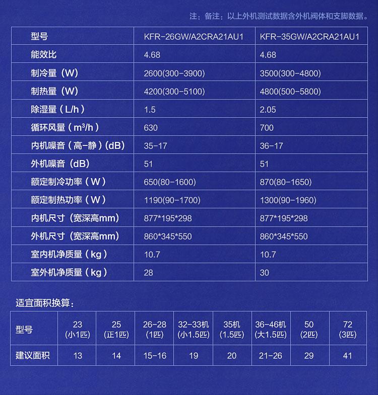 CRA21-PC_12.jpg