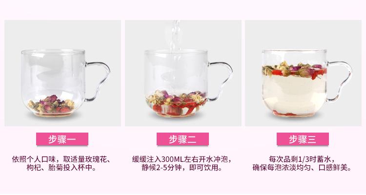 花茶组合装三罐详情页_13.jpg