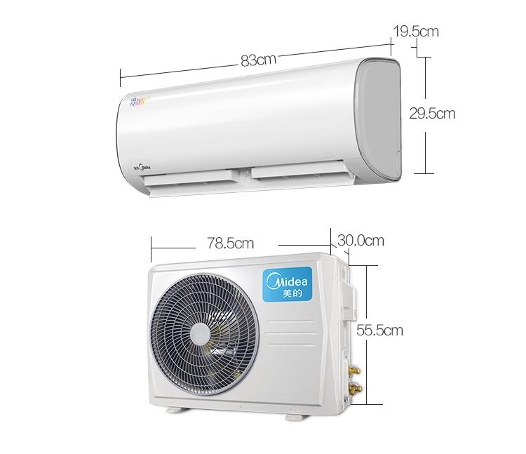 美的(Midea)KFR-26GW/BP2DN8Y-PH400(B3)大1匹变频空调壁挂式冷暖挂机-我们