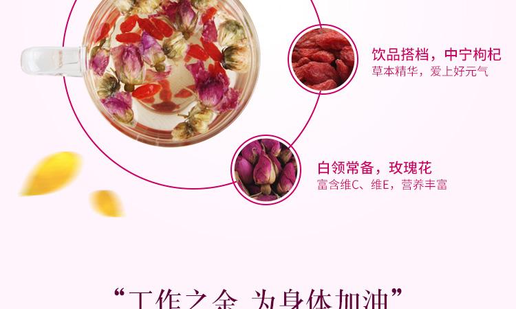 花茶组合装三罐详情页_08.jpg
