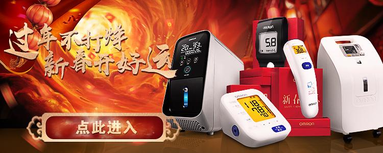 欧姆龙(OMRON)红外线电子体温计 TH839S (耳温枪)-京东