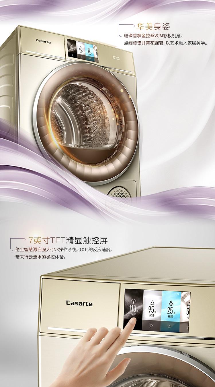 纤诺干衣机750_11.jpg
