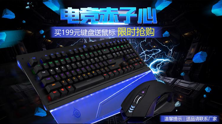 魔炼者(MAGIC-REFINER)1505 复古圆键帽108键专业电竞游戏机械键盘  绝地求生吃鸡键盘青轴-京东