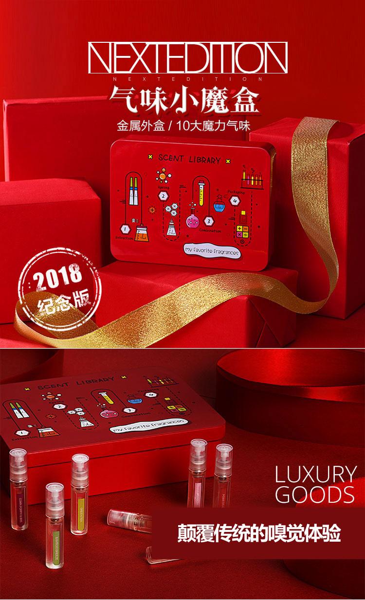 红盒-11.jpg