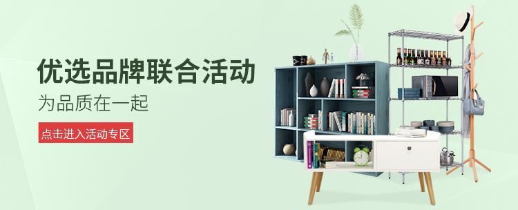 木以成居 电脑桌钢木书桌 板式简约学习桌台式办公桌子 苹果木色白色桌腿 LY-1049-京东
