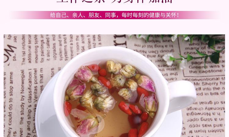 花茶组合装三罐详情页_09.jpg