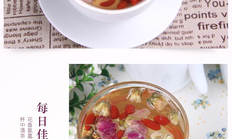 花茶组合装三罐详情页_10.jpg
