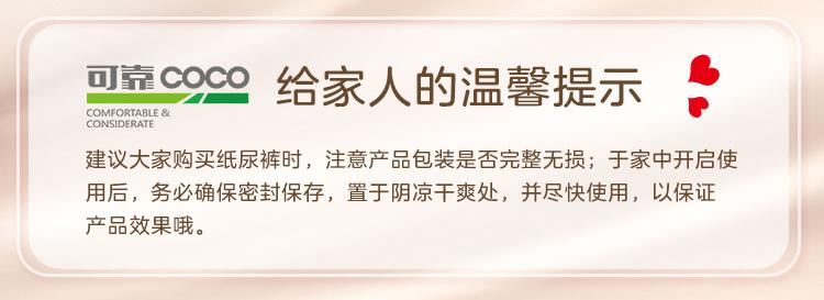 可靠 吸收寶 成人紙尿片 老年人產婦尿片16片*10包【72*27cm】-京東