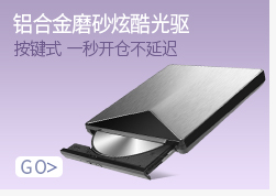 绿巨能(llano)笔记本支架 升降 4档调节 便携折叠桌面式支架 铝合金散热器 笔记本散热器 保护颈椎 银色-京东