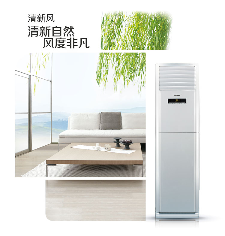 格力(GREE)定频 2级 清新风5匹立柜式空调 KFR-1...-京东