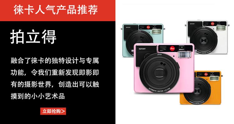 徕卡(Leica)莱卡 Q Typ116 全画幅数码相机 黑...-京东