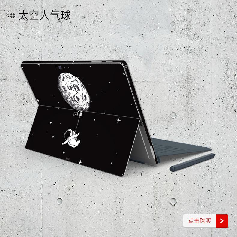 Dán surface  SkinAT Surface Pro Surface Pro 6 Galaxy - ảnh 7