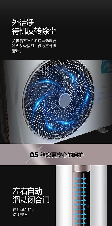 美的(Midea)KFR-72LW/BP3DN8Y-YH200(B1)3匹一级柜机变频客厅空调立式-我们