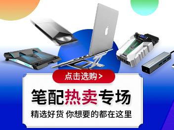 绿巨能(llano) TF卡读卡器 Micro SD卡读卡器...-京东