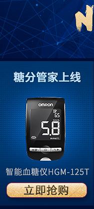 欧姆龙(OMRON)体重身体脂肪测量器 HBF-212 (湖...-京东
