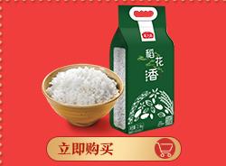稻花香5kg-京东