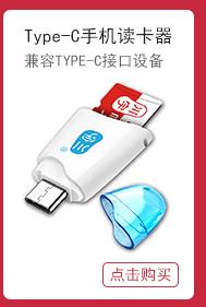 川宇USB3.0高速Macbook/Type-C手机OTG读...-京东