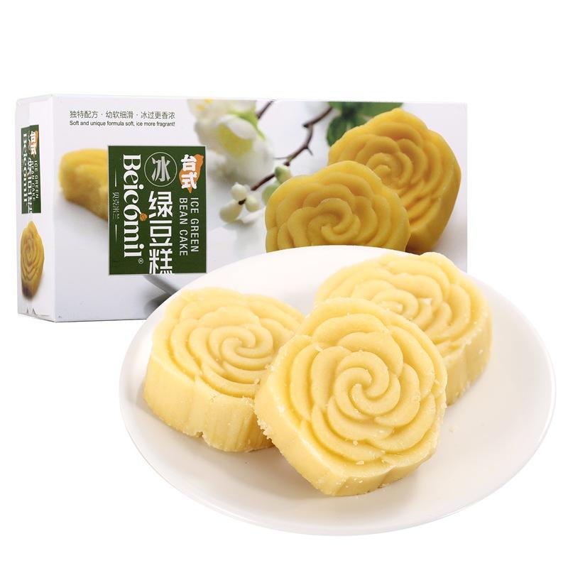 贝克米兰(beikemilan) 台式冰绿豆糕 120g/盒-京东