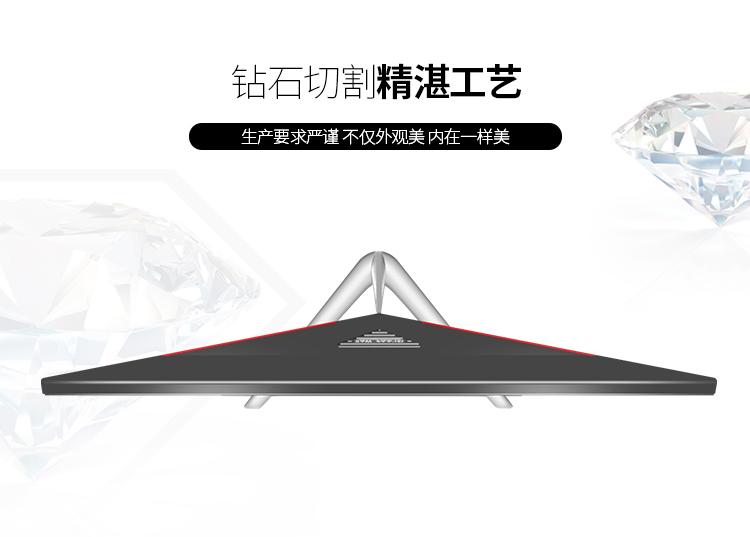 长城(GreatWall) A2203 21.5英寸超薄办公家用一体机电脑(intel四核J1900 4G 120G固态 双频WIFI 超薄键鼠)-京东