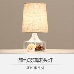 首度(sdhouseware)台灯卧室床头灯后现代简约欧式创意暖光灯温馨LED学生三色温小台灯-京东
