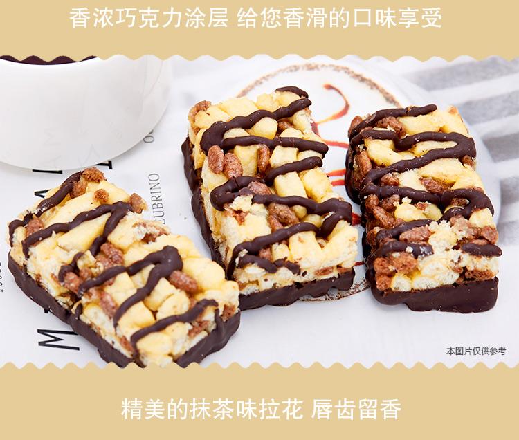 徐福记 巧芙町 沙琪玛 烤芙条 抹茶味 糕点 140g-京东