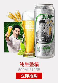 青島啤酒(Tsingtao)奧古特12度500ml*12聽 大罐整箱裝 一世傳奇 口感醇厚-京東