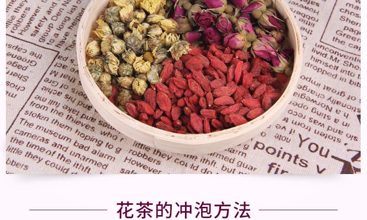 花茶组合装三罐详情页_12.jpg