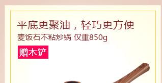 九阳(Joyoung)26cm双层蒸锅不锈钢复底燃煤气电磁炉通用可立锅盖蒸笼ZGB2605-京东
