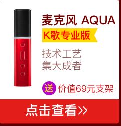 唱吧 AQUA 麦克风 专业版 红色/手机电脑麦克风/全民K...-京东