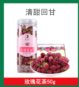 【京东超市】茗杰 茶叶 花草茶玫瑰花茶罐装50g-京东