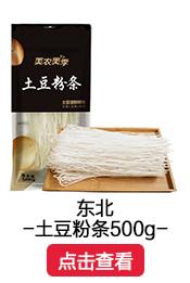 美农美季 东北有机杂粮礼盒10种五谷杂粮 3.87kg(红豆...-京东