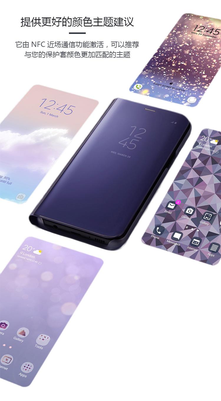 三星(SAMSUNG)S9+保护套/手机套/立式智能保护壳/镜面保护套 黑色-京东