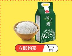 稻花香米5kg-京东