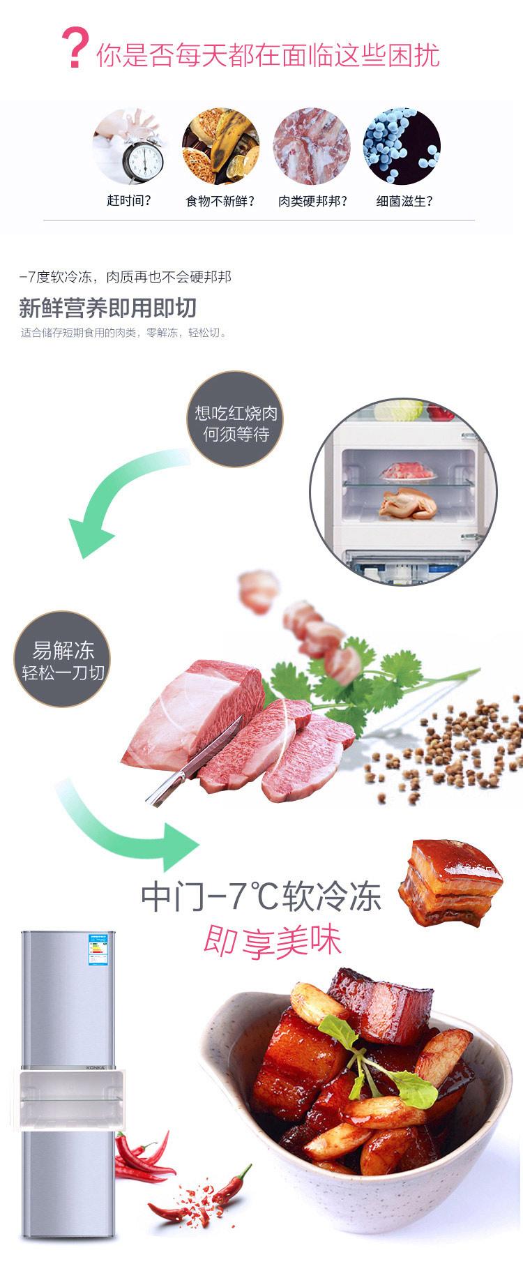 康佳(KONKA)192升 三门冰箱 家用小型 电冰箱 软冷...-京东