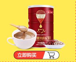 红豆薏米枸杞粉-京东