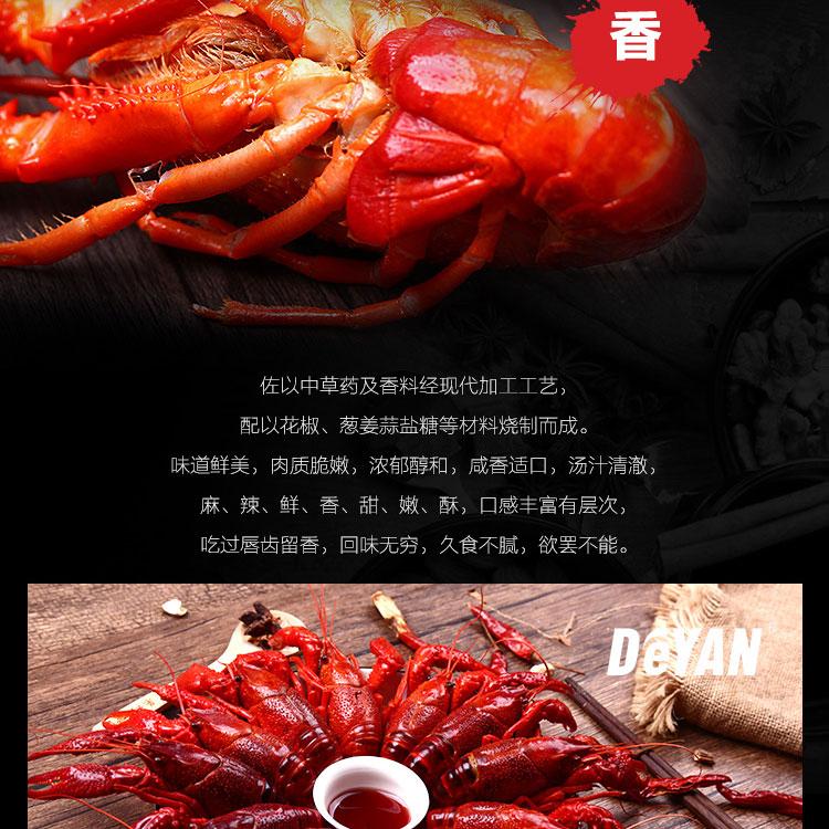 麻辣小龙虾900g 6-8钱/12-17只