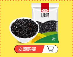 珍贡黑米 1kg-京东