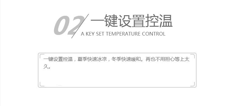 格力(GREE) 绿嘉园 定频 冷暖 大挂 3级 壁挂式空调-京东