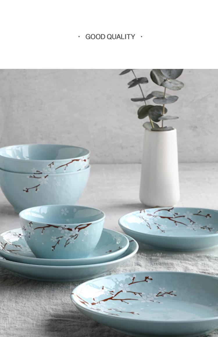 佳佰 盘子樱花语系列4.5英寸露珠韩尚陶瓷碗套装6件套(蓝)-京东
