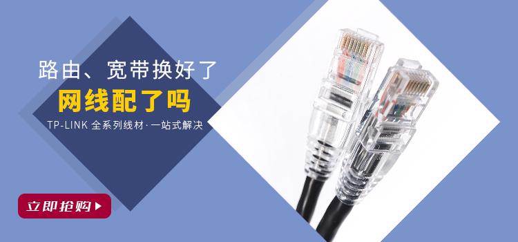 TP-LINK TL-WDR5620 1200M 5G雙頻智...-京東