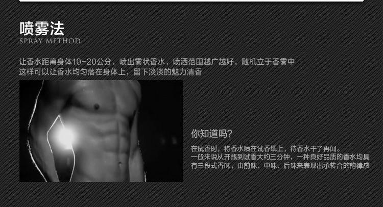 750古龙水_23.jpg
