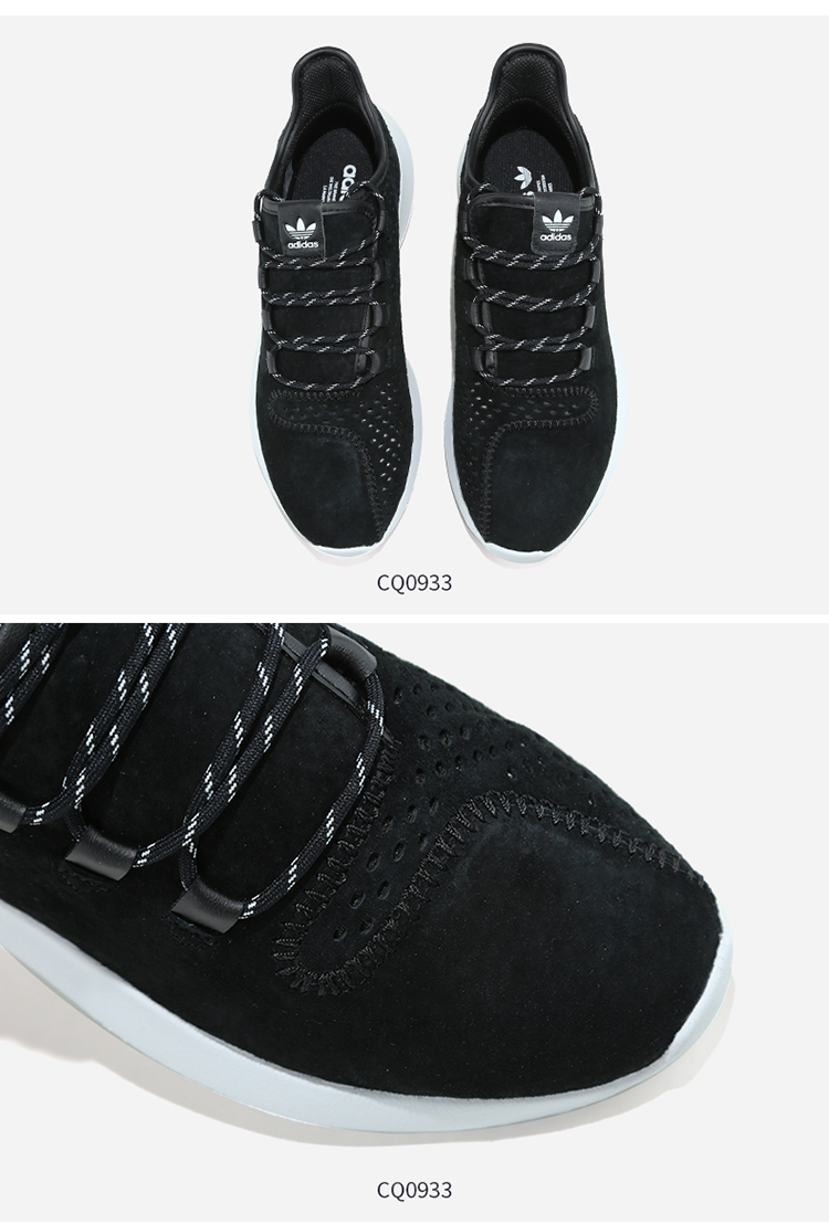outlet store 81015 2d694 ស្បែកជេីងកីឡាបុរស ADIDAS Sports Shoes ...