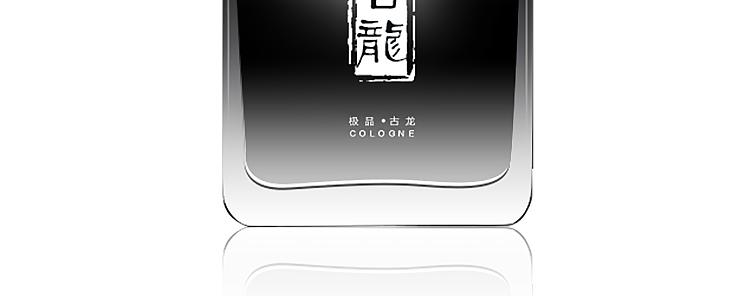 750古龙水_14.jpg