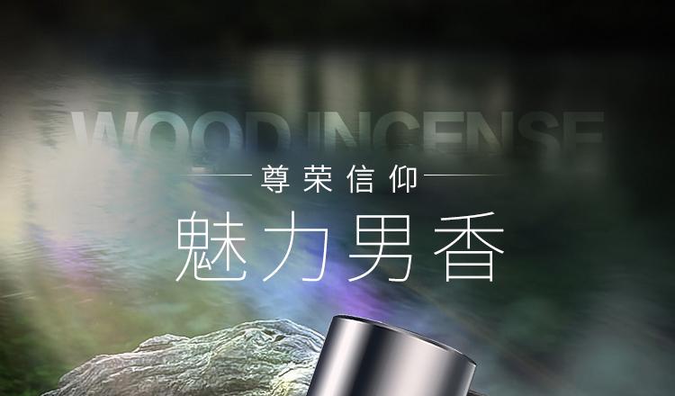 750古龙水_01.jpg