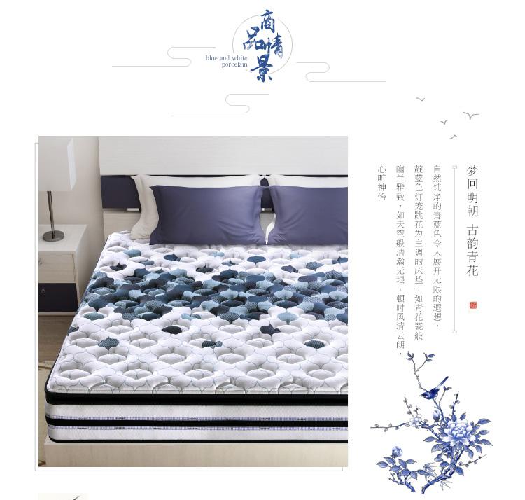 喜临门3cm进口优质乳胶床垫独立袋装弹簧静音床垫席梦思深睡plus1800*2000