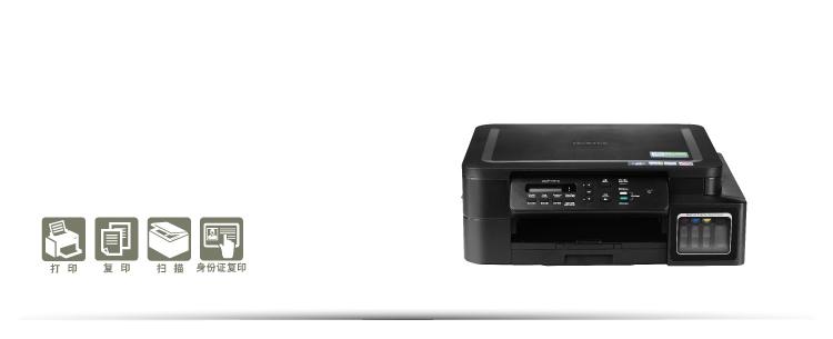 兄弟(brother)DCP-T310 喷墨多功能一体机 (打印、复印、扫描)-京东