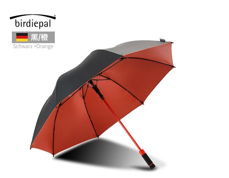birdiepal风暴伞