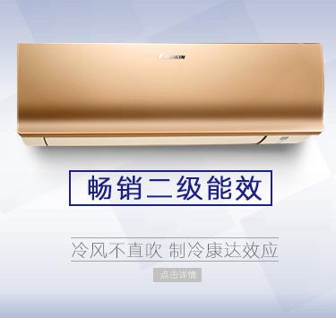 大金(DAIKIN)大1.5匹 2级能效 变频冷暖 壁挂式空...